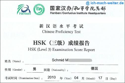 Mein Chinesisch Level HSK Zertifikat